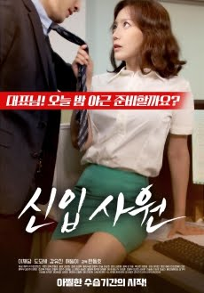Inside Wives' Affairs 1