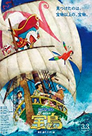 Doraemon the Movie: Nobita's Treasure Island 1