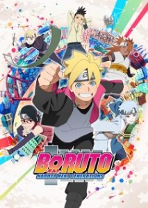 Boruto Episode 105 Subtitle Indonesia