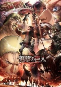 Shingeki No Kyojin Season 3 Part 1 Episode 9 Subtitle Indonesia