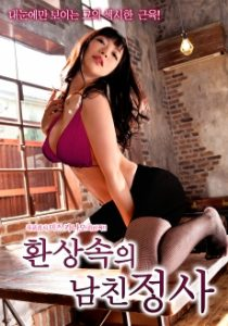 Satomi Has Released Everything in Bold Massage 1