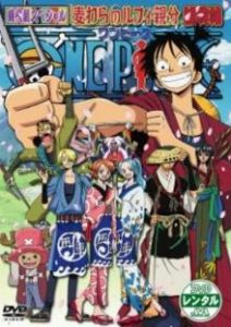 One Piece TV Special: The Detective Memoirs of Chief Straw Hat Luffy
