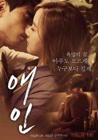 The Neighbor's Scandal The Wife 1