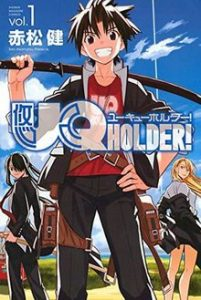 UQ Holder Episode 7