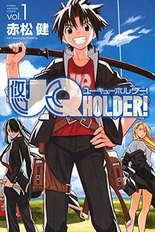 UQ Holder Episode 10