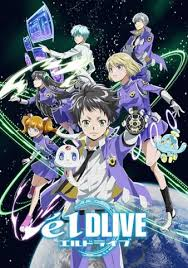 ēlDLIVE Episode 12 Subtitle Indonesia