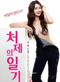 Sister-In-Law's Diary 2