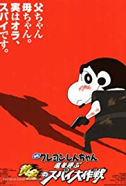Crayon Shin-chan: Fierceness That Invites Storm! Operation Golden Spy