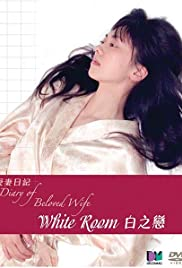 Diary of Beloved Wife White Room