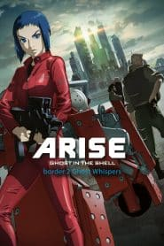 Ghost in the Shell Arise – Border 2: Ghost Whispers
